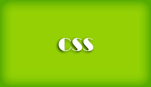 CSSで要素に影をつけるbox-shadowの使い方
