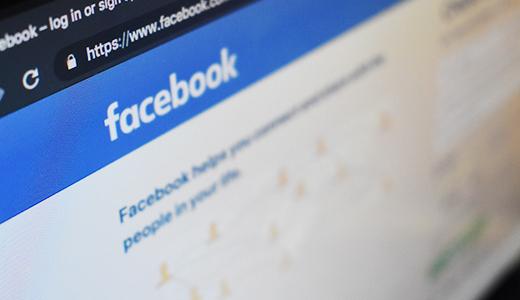 WordPressで作ったサイトにFacebookページを表示させる方法