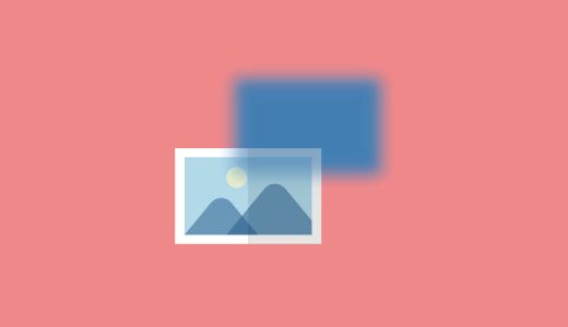 CSSのbackground-blend-modeを使って画像と背景色をブレンドする方法