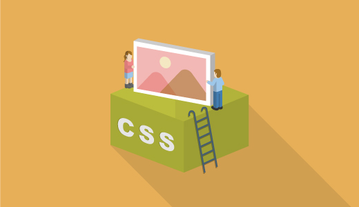 CSSの擬似要素に画像を入れた時にサイズが変更できない場合の対処法