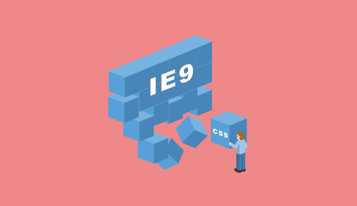【CSS hack】IE11のみにCSSを適用する方法