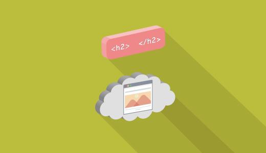 HTMLのh1ロゴをテキストから画像に変更する際の注意点