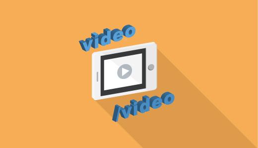 【HTML】videoタグの使い方まとめ!属性なども解説