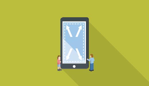 CSSでiPhone Xのブラウザ表示領域を調整する方法