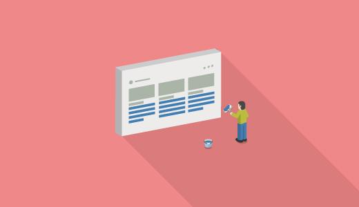 【CSS】ボックス内のテキストを均等割付して両端を綺麗に揃える方法