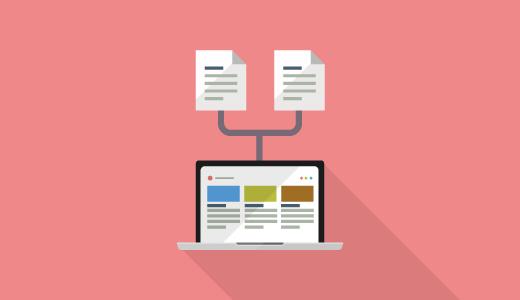 URLを正規化はなぜ行う?その必要性とやり方を解説
